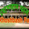 Khoshbash Fun