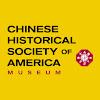 CHSA Museum
