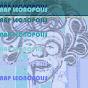 Nap Leonopolis