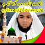 Abdullah haqqi
