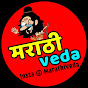 MarathiDJs.CoM