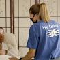StramCenter