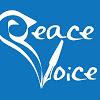 PeaceVoiceTV