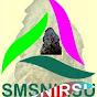 SMS NIRSU