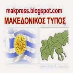 MaκPress Makpress