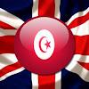 Brit Tunis