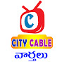 Citycable tpt