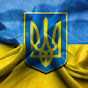 Моя Украина 2014
