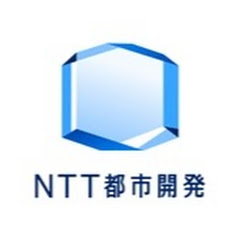 NTT都市開発株式会社(NTT Urban Development)