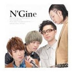 Ngine2010