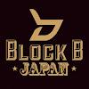 Block B JAPAN OFFICIAL