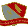 EnglishCollegeDubai