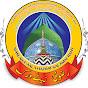 Sayyed Aminul Qadri New Bayan Mobile Ka Istemaal Aur Aaj Ka Musalman128kbps mp3
