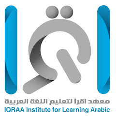 IQRAA Institute For Arabic Learning