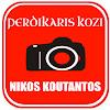 Perdikaris Kozi