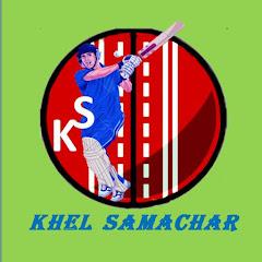 Khel Samachar