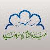 islamicsham