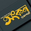 Rajnagar Cyber cafe