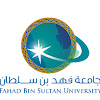 جامعة فهد بن سلطان Fahad Bin Sultan University