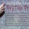 Armenia Urartu