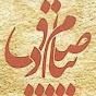 Sadiq Abbas