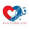 2albak