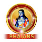 Baba Balaknath Ji Bhajans