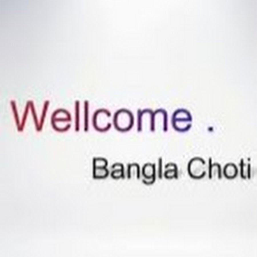 Bangla Choti etc bangla choti - youtube