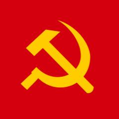 中共党中央统战部