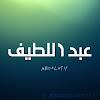 BERRAZOUANE Abdelatif