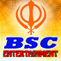 BSC Entertainment