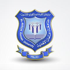 AAU Jordan