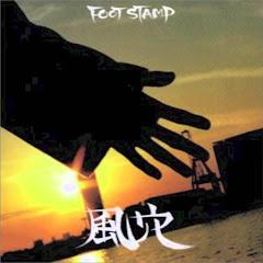 FOOT STAMP - Topic
