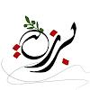 Barzeh Damascus
