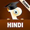 Pebbles Hindi