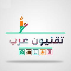 لاعلاقة تيفي - La3ala9aTV