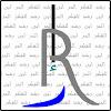 Ibn RushdBerlin