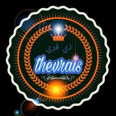 thevrais thevrais