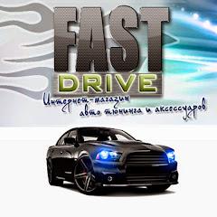 Автомагазин FastDrive — аксессуары, подлокотники, авточехлы, коврики и все для тюнинга авто