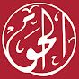 Alhaqhr