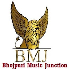 BMJ-BHOJPURI MUSIC JUNCTION