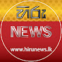 Hiru News International