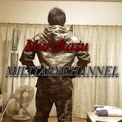 Murakazu MILITARYCHANNEL