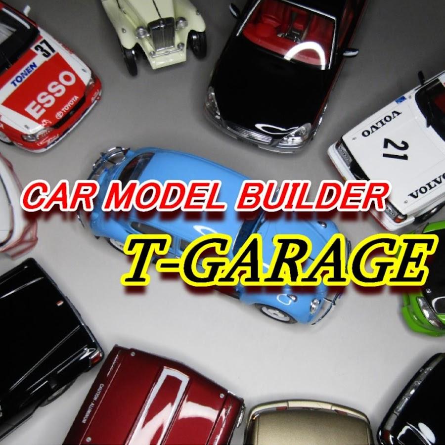 モデラーガレージT-GARAGEプラモデル販売店