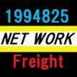 Freight1994825