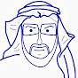 د إسماعيل البابللي