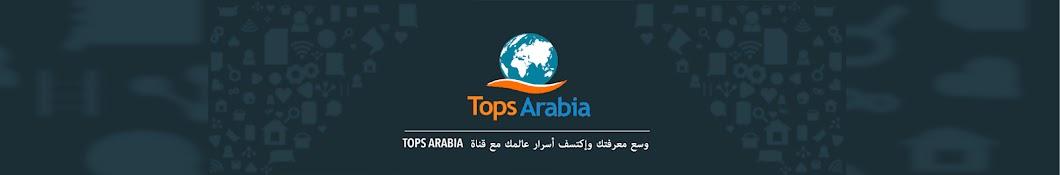 Tops Arabia 2