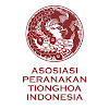 Aspertina Indonesia
