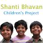 ShantiBhavanSchool