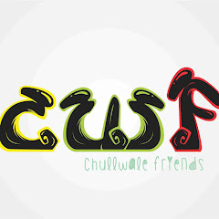 ChullWale Friends